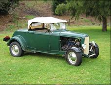 1932-hiboy-roaster-1